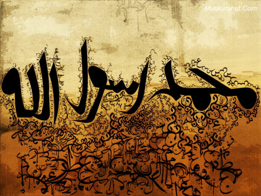 wallpaper-islamic-arabic-calligraphy